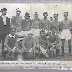 Postales: TARJETA POSTAL. DEPORTIVA. JEREZ. PARTIDO RACING CLUB DEL PUERTO - XEREZ F.C. AMATEUR.. Lote 118426507