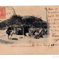 Postales: MÁLAGA.- UNA CASILLA DE CONSUMOS. Lote 119235199