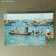 Postales: POSTAL SANLUCAR DE BARRAMEDA VISTA PARCIAL DE BAJO DE GUIALLEGADA DE BARCOS PESQUEROS. Lote 119315779