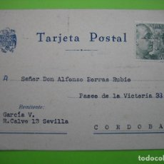 Postales: POSTAL DE CÓRDOBA CIRCULADA. Lote 120207899