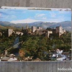 Postales: LIBRITO POSTALES , GRANADA LA CARTUJA, MARAVILLA ARTISTICA, 16 IMAGENES. Lote 120297511