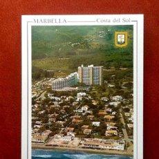 Postales: MARBELLA.SIN CIRCULAR... ENVIO INCLUIDO.. Lote 120824667
