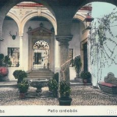 Postales: POSTAL CORDOBA 80 - PATIO CORDOBES - ARRIBAS - COLOREADA. Lote 121017495