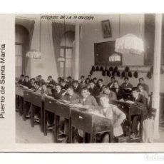 Postales: PUERTO DE SANTA MARIA.(CÁDIZ).- COLEGIO SAN LUIS DE GONZAGA - ESTUDIOS DE LA 1ª DIVISIÓN. Lote 121531087