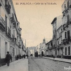 Postales: MÁLAGA.- CALLE DE LA VICTORIA. Lote 122087451
