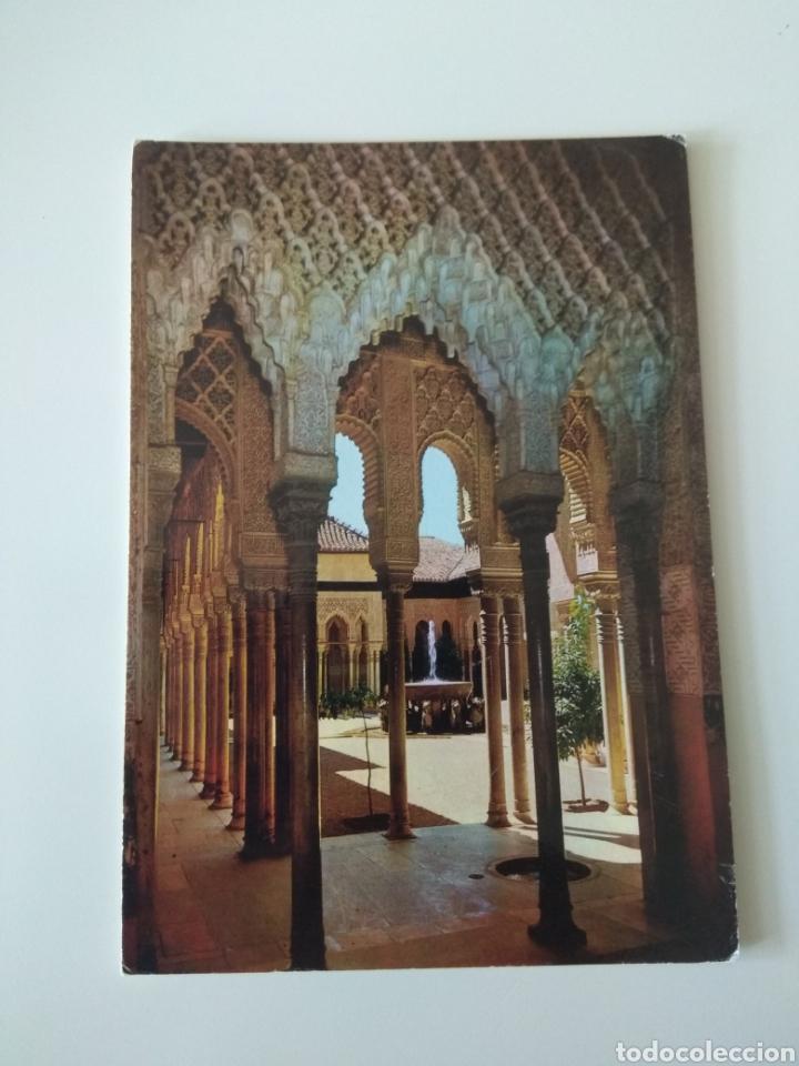 POSTAL GRANADA. ALHAMBRA, PATIO DE LOS LEONES (Postales - España - Andalucia Moderna (desde 1.940))