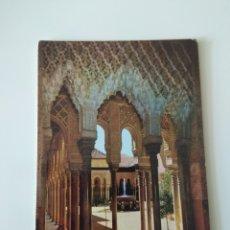 Postales: POSTAL GRANADA. ALHAMBRA, PATIO DE LOS LEONES. Lote 122262894