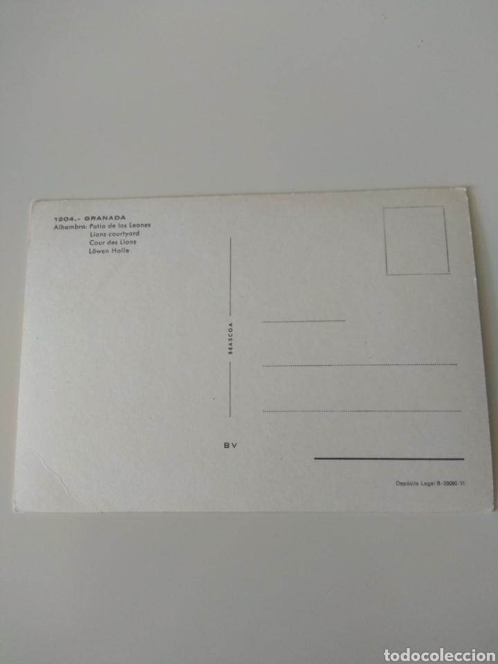 Postales: Postal Granada. Alhambra, patio de los leones - Foto 2 - 122262894