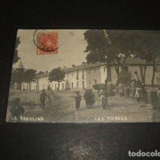 Postales: LA CAROLINA JAEN LAS TORRES POSTAL FOTOGRAFICA 1909. Lote 122586419