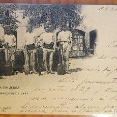 Postales: POSTAL JEREZ DE LA FRONTERA CADIZ PISADORES DE UVAS SELLO DEL PELON . Lote 122811115