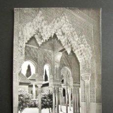Postales: POSTAL GRANADA. ALHAMBRA. ARCADAS PATIO DE LOS LEONES. . Lote 123365095