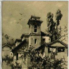 Postales: POSTAL GRANADA CARMEN DE SAN ANDRES ILUSTRACION SADABA ED. TC N° 11 - 1908. Lote 124289443
