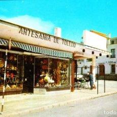 Postales: TORREMOLINOS (MÁLAGA) -ARTESANÍA DE TOLEDO- (CAMPAÑÁ P. FERRÁN SERIE II Nº 8276)SIN CIRCULAR/ P-3549. Lote 124526895