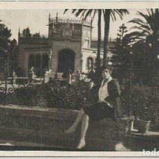 Postales: POSTAL FOTOGRAFICA SEVILLA GLORIETA DE LAS PALOMAS DE CERCA ANIMADA . Lote 124961659