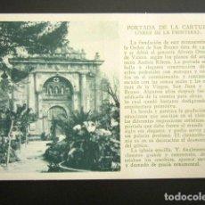 Postales: POSTAL CÁDIZ. JEREZ DE LA FRONTERA. PORTADA DE LA CARTUJA. EDICIONES CAYÓN. . Lote 125428915