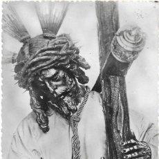 Postais: SEVILLA Nº 145 .- NTRO. PADRE JESUS DEL GRAN PODER .- EDICION HAE . Lote 126247815