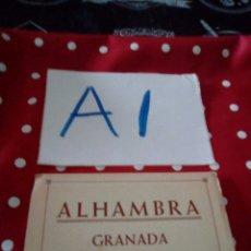 Postales: ANTIGUO BLOCK POSTALES ALHAMBRA GRANADA 1 SERIE. Lote 127508431