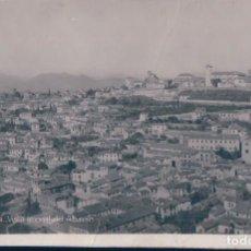 Postales: POSTAL GRANADA - VISTA GENERAL DEL ALBAICIN - SLE 8. Lote 127766599
