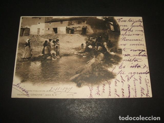 ALHAMA DE GRANADA JAYENA LAVADERO PUBLICO COLECCION CANOVAS (Postales - España - Andalucía Antigua (hasta 1939))