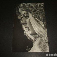 Postales: SEVILLA SEMANA SANTA VIRGEN MACARENA. Lote 128506391