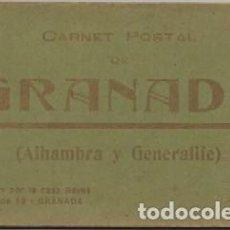 Postales: BLOC POSTAL: GRANADA. ALHAMBRA Y GENERALIFE. 1ª SERIE. 20 POSTALES EN LIBRILLO P-BLOC-250. Lote 128507255