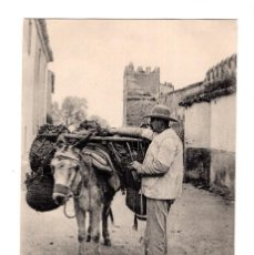 Postales: TIPOS ANDALUCES. Lote 128737503