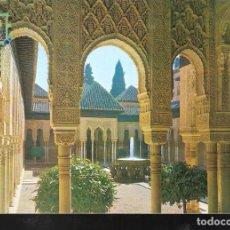Postales: ARCADAS PATIO DE LOS LEONES. LA ALHAMBRA. GRANADA.. Lote 128974619