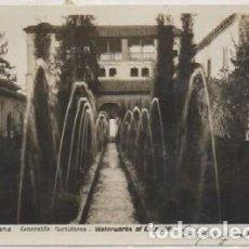 Postales: POSTAL DE GRANADA. GENERALIFE SURTIDORES. Nº 17 P-ANGRA-559. Lote 129414927