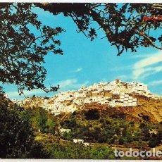 Postales: POSTAL MOJACAR ALMERÍA AÑO 1971. Lote 129460815