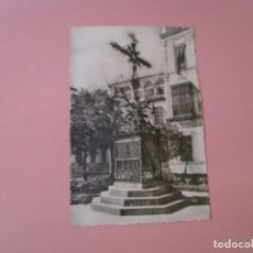Postales: POSTAL SEVILLA. CRUZ DE LA CERRAJERÍA. ED. HELIOTIPIA ARTÍSTICA ESPAÑOLA. CIRCULADA.. Lote 130737829