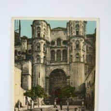 Postales: ANTIGUA POSTAL COLOREADA - MÁLAGA, PUERTA DE LAS CADENAS. Lote 130904937