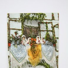 Postales: ANTIGUA POSTAL - SEVILLA / TRIANA, CONCURSO DE BALCONES - TOMAS SANZ Nº 88 -ED. PURGER & CO. Lote 130905892