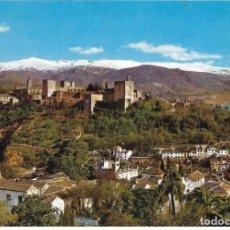 Postales: == A1137 - POSTAL - GRANADA - ALHAMBRA Y SIERRA NEVADA - ESCRITA. Lote 131444126