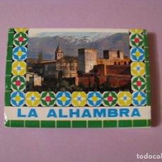 Postales: BLOCK POSTALES DE GRANADA. LA ALHAMBRA. KOLOR ZERKOWITZ. 14 POSTALES. 10X7 CM.. Lote 131951478