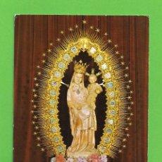 Postales: POSTAL. - SANTA MARÍA DE LA RÁBIDA (HUELVA). Lote 132619914