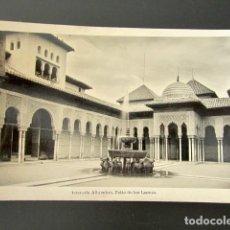 Postales: POSTAL GRANADA. ALHAMBRA. PATIO DE LOS LEONES. . Lote 132679046