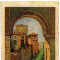 Postales: BONITA POSTAL - GRANADA - MIRADOR DE LA REINA - PUBLICIDAD: TINTE EL AGUILA REAL - CORDOBA Y GRANADA. Lote 132729618