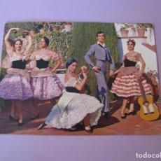 Postales: POSTAL GRANDE. PACO DE LUCIO Y SU FIESTA BALLET MALAGUEÑAS ED. GREACIONES. 21X15,5 CM.. Lote 132818118
