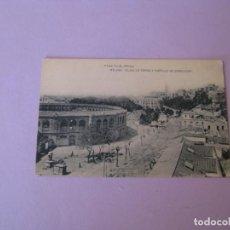 Postales: MÁLAGA. PLAZA DE TOROS Y CASTILLO DE GIBRALFARO. RAFAEL TOVAL. HAUSER Y MENET. SIN CIRCULAR.. Lote 132820482