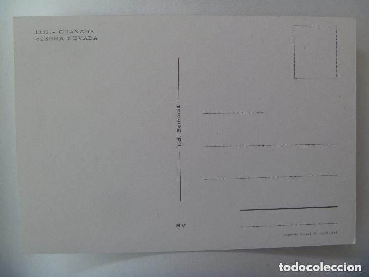 Postales: POSTAL DE GRANADA : SIERRA NEVADA - Foto 2 - 132967150