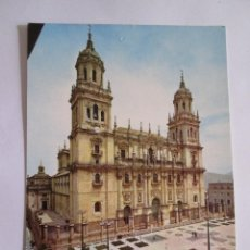 Postales: POSTAL JAEN - CATEDRAL - 1975 - ARRIBAS 2003 - SIN CIRCULAR. Lote 150201278