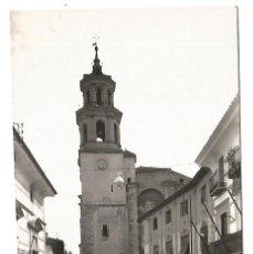 Postales: POSTAL FOTOGRAFICA GRANADA PLAZA ARCO DE LA MAGDALENA ED ARRIBAS NE NC ANIMADA. Lote 133727490