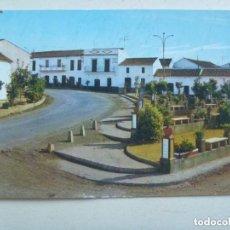 Postales: POSTAL DE CANTILLANA ( SEVILLA ): ENTRADA A LA VILLA. CALLE 18 DE JULIO . AÑOS 60. Lote 295387438