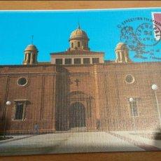 Postales: DE SAN FERNANDO PANTEÓN DE MARINOS ILUSTRES. Lote 87458199