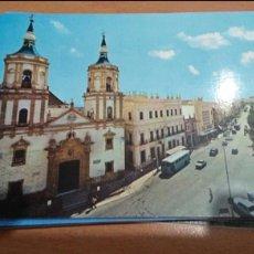Postales: POSTAL DE SAN FERNANDO CALLE REAL. Lote 87458456