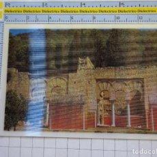 Postales: POSTAL ESTEREOSCÓPICA DE CÓRDOBA. AYER Y HOY. MEDINA AZAHARA CASA DE LOS VISIRES. 2322. Lote 134128338