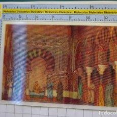 Postales: POSTAL ESTEREOSCÓPICA DE CÓRDOBA. AYER Y HOY. MEDINA AZAHARA SALÓN ABDERRAMÁN III 2324. Lote 134128446