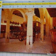 Postales: POSTAL DE CÓRDOBA. AÑO 1981. PALACIO DE VIANA, CABALLERIZAS 2236. Lote 134129950