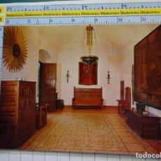 Postales: POSTAL DE CÓRDOBA. AÑO 1981. PALACIO DE VIANA, SALÓN DEL MOSAICO 2241. Lote 134130062
