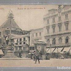 Postales: TARJETA POSTAL. MALAGA - PLAZA DE LA CONSTITUCION I. 4. FOTOTIPIA MADRIGUERA. Lote 134157302